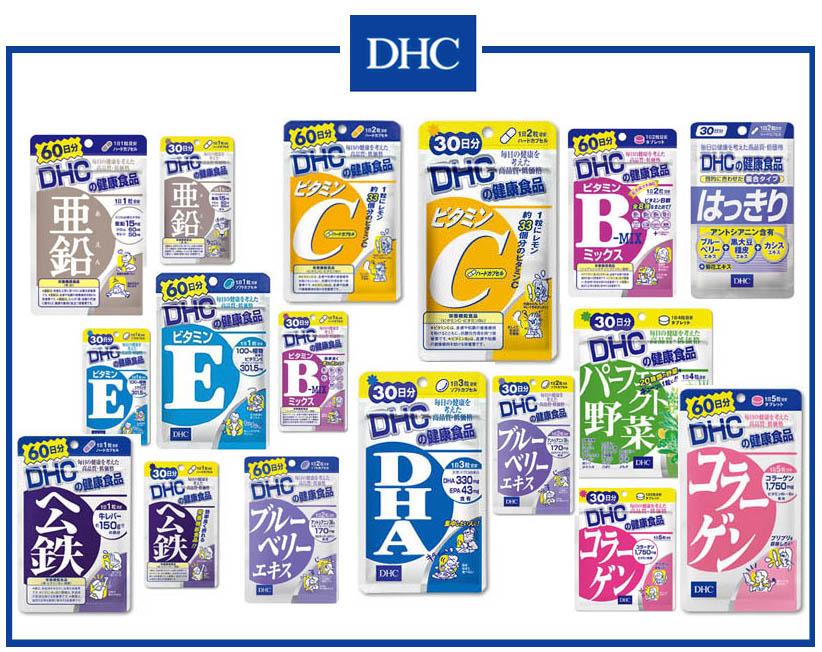Các sản phẩm được yêu thích của thương hiệu mỹ phẩm DHC - 5